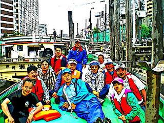 fishing2002.jpg